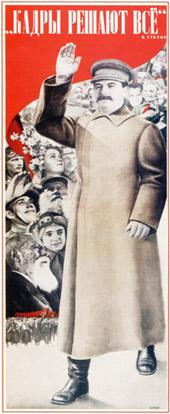 http://proriv.ru/pictures/stalin_25.jpg