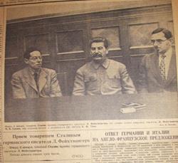 Встреча Фейхтвангера со Сталиным 8 января 1937 года